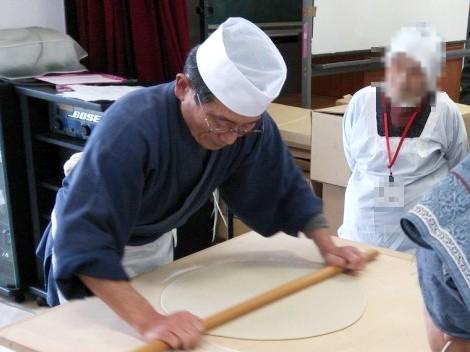 yasuhisameijin